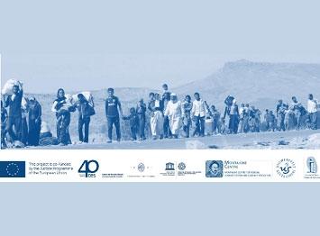 Seminário Migrações contemporâneas, justiça e direito na fronteira